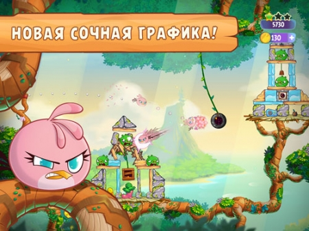 Angry Birds Stella для Android (Xperia)